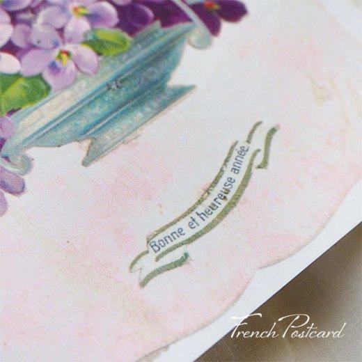 フランス ポストカード スミレ(幸運を呼ぶ  平和の象徴 白い鳩 )【画像5】