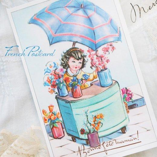 フランス ポストカード お花売り(記念日お祝い 母の日 Bonne fete F)【画像3】