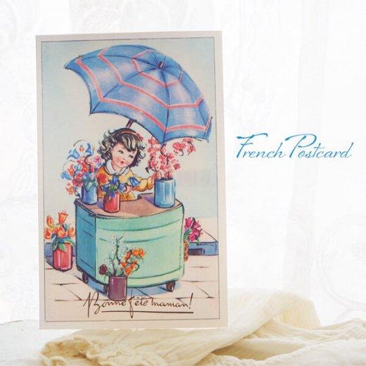 フランス ポストカード お花売り(記念日お祝い 母の日 Bonne fete F)【画像6】