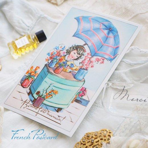 フランス ポストカード お花売り(記念日お祝い 母の日 Bonne fete F)【画像7】