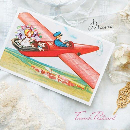 フランス ポストカード お花 ライラック(幼子 女の子 犬 プロペラ飛行機 飛行 )【画像5】