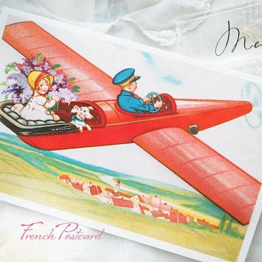 フランス ポストカード お花 ライラック(幼子 女の子 犬 プロペラ飛行機 飛行 )【画像6】