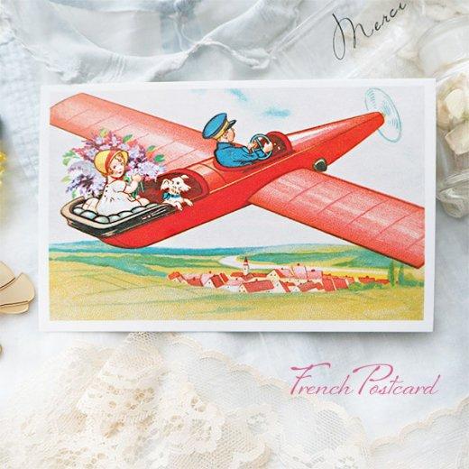 フランス ポストカード お花 ライラック(幼子 女の子 犬 プロペラ飛行機 飛行 )【画像7】