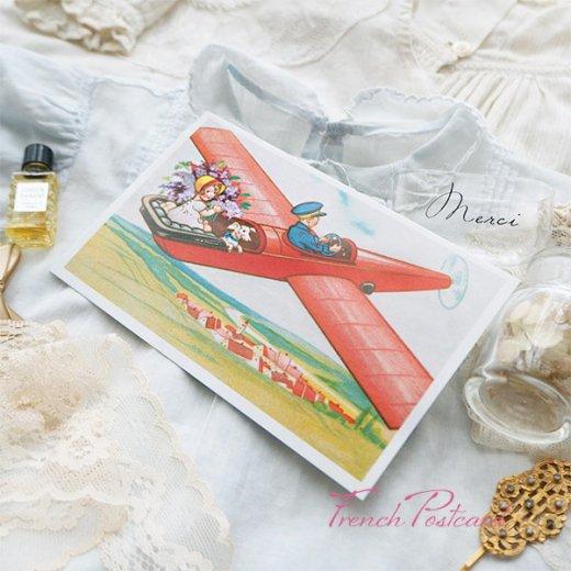 フランス ポストカード お花 ライラック(幼子 女の子 犬 プロペラ飛行機 飛行 )【画像8】