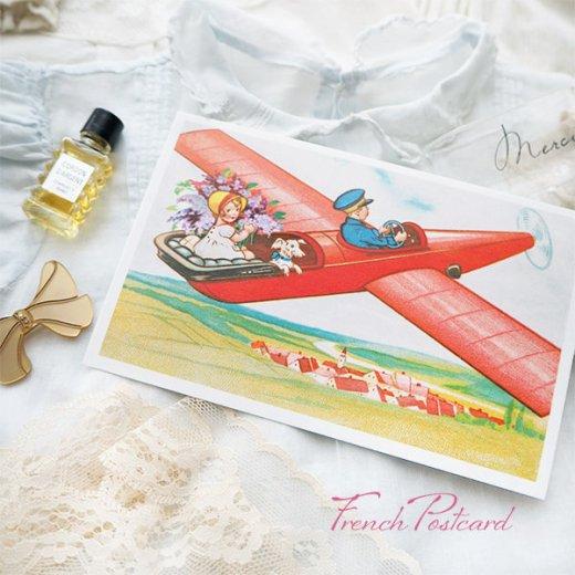 フランス ポストカード お花 ライラック(幼子 女の子 犬 プロペラ飛行機 飛行 )【画像9】