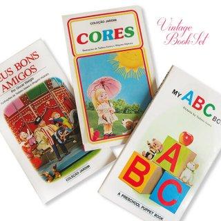 【3冊set】アメリカ ブラジル 1971-83年 ヴィンテージ本【人形作家Tadasu Izawa】