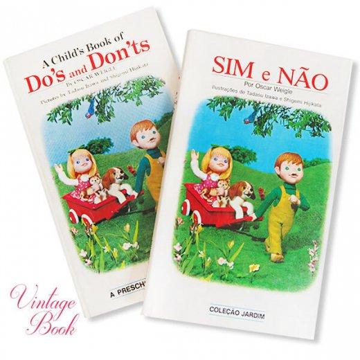 【単品販売】アメリカ ブラジル 1971-82年 ヴィンテージ本【人形作家Tadasu Izawa and Shigemi Hijikata 】