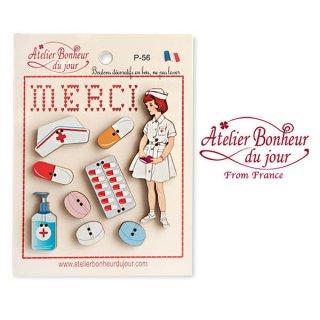 【お得なボタンセット】フランス輸入ボタン アトリエ・ボヌール・ドゥ・ジュール(看護婦 ナース 薬 消毒液 錠剤)