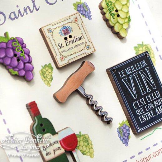【お得なボタンセット】フランス輸入ボタン アトリエ・ボヌール・ドゥ・ジュール(SAINT-EMILION ワイン ラベル プレート ぶどう コルクスクリュー)【画像4】