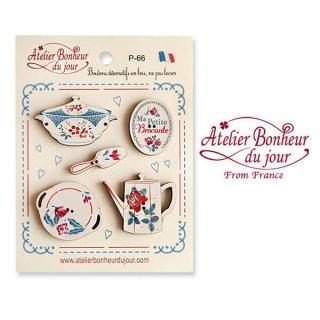 【お得なボタンセット】フランス輸入ボタン アトリエ・ボヌール・ドゥ・ジュール(Ma Petite Brocante 私の小さなブロカント)