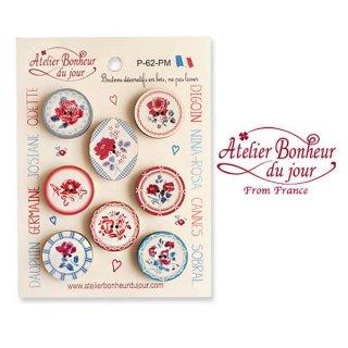【お得なボタンセット】フランス輸入ボタン アトリエ・ボヌール・ドゥ・ジュール(シリーズ プレート お皿)
