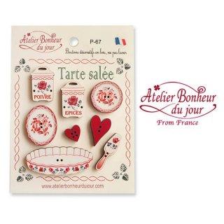 【お得なボタンセット】フランス輸入ボタン アトリエ・ボヌール・ドゥ・ジュール(Tarte saleeタルト・サレ パイ皿 お皿 ヘラ  Badonviller キャニスター)