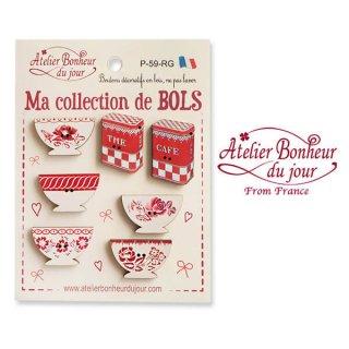 フランス輸入ボタン アトリエ・ボヌール・ドゥ・ジュール 【お得なボタンセット】フランス輸入ボタン アトリエ・ボヌール・ドゥ・ジュール(赤セット 私のボウルのコレクション Ma collection de BOLS)