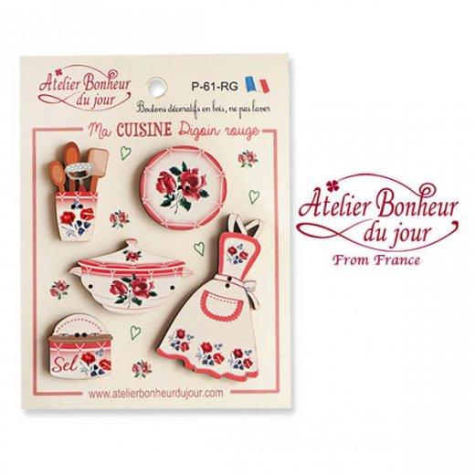 【お得なボタンセット】フランス輸入ボタン アトリエ・ボヌール・ドゥ・ジュール(私の赤いディゴアンキッチン Ma CUISINE Digoin rouge)