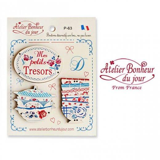 【お得なボタンセット】フランス輸入ボタン アトリエ・ボヌール・ドゥ・ジュール(Mes petits Tresors 私の小さな宝物)