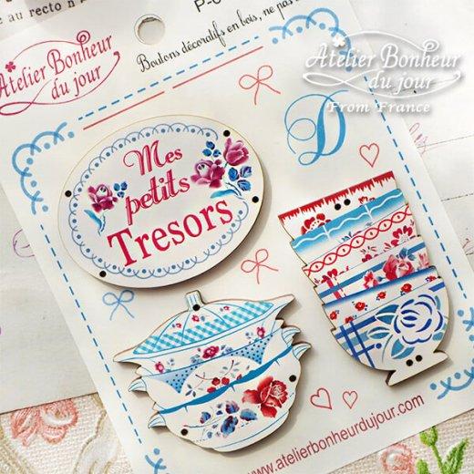 【お得なボタンセット】フランス輸入ボタン アトリエ・ボヌール・ドゥ・ジュール(Mes petits Tresors 私の小さな宝物)【画像3】