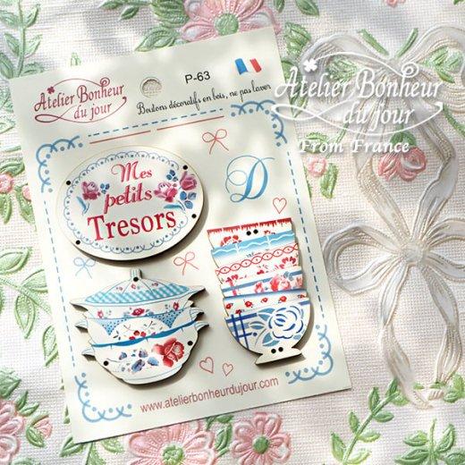 【お得なボタンセット】フランス輸入ボタン アトリエ・ボヌール・ドゥ・ジュール(Mes petits Tresors 私の小さな宝物)【画像5】