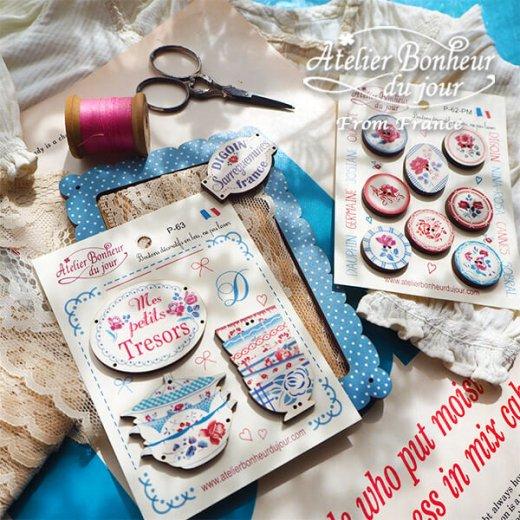 【お得なボタンセット】フランス輸入ボタン アトリエ・ボヌール・ドゥ・ジュール(Mes petits Tresors 私の小さな宝物)【画像7】