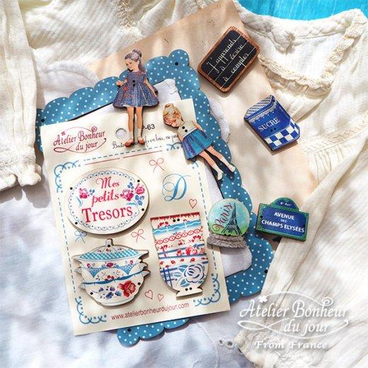 【お得なボタンセット】フランス輸入ボタン アトリエ・ボヌール・ドゥ・ジュール(Mes petits Tresors 私の小さな宝物)【画像10】