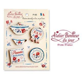 【お得なボタンセット】フランス輸入ボタン アトリエ・ボヌール・ドゥ・ジュール(PassionDIGOIN パッション ディゴアン)