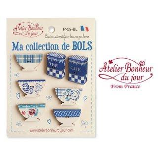 アトリエボヌールドゥジュール  【お得なボタンセット】フランス輸入ボタン アトリエ・ボヌール・ドゥ・ジュール(青セット 私のボウルのコレクション Ma collection de BOLS)