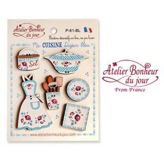 【お得なボタンセット】フランス輸入ボタン アトリエ・ボヌール・ドゥ・ジュール(Ma CUISINE Digoin Bleu 私の水色のディゴアンキッチン)