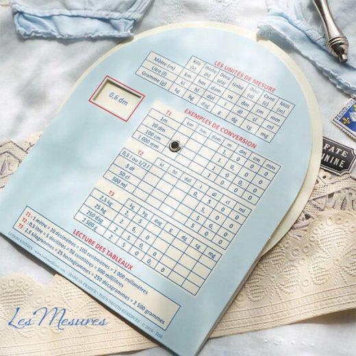 フランス製 勉強用ボード 勉強表(メートル リットル グラム単位変換)【画像5】