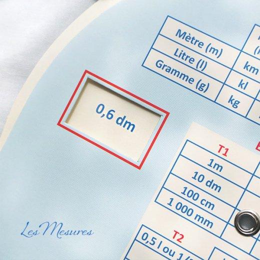 フランス製 勉強用ボード 勉強表(メートル リットル グラム単位変換)【画像6】
