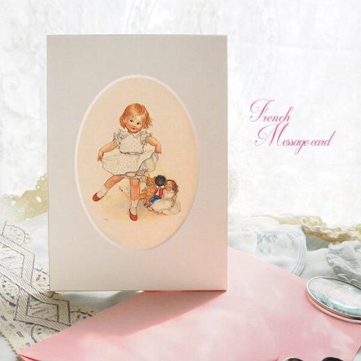フランス ポストカード マウントボード仕様  封筒セット(女の子 フリル ベア お人形 )【画像7】
