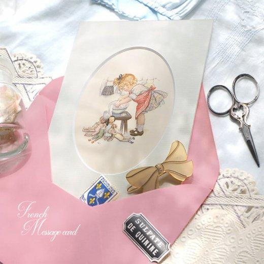 フランス ポストカード マウントボード仕様  封筒セット(女の子 洗濯 エプロン お人形 )【画像6】