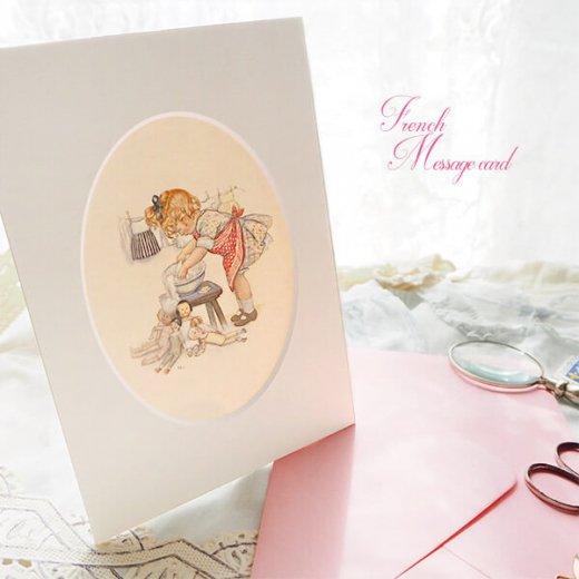 フランス ポストカード マウントボード仕様  封筒セット(女の子 洗濯 エプロン お人形 )【画像7】