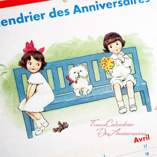 フランス製 壁掛けボード アニバーサリーカレンダー(Calendrier des Anniversaires 女の子 男の子 ワンちゃん ぬいぐるみ リボン ハート 小鳥)【画像2】