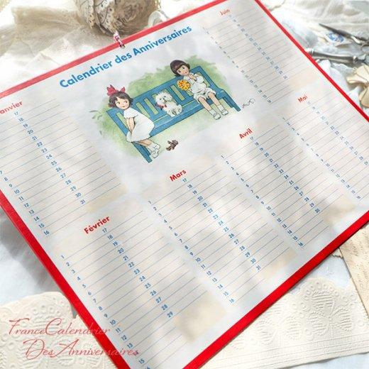 フランス製 壁掛けボード アニバーサリーカレンダー(Calendrier des Anniversaires 女の子 男の子 ワンちゃん ぬいぐるみ リボン ハート 小鳥)【画像3】
