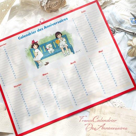 フランス製 壁掛けボード アニバーサリーカレンダー(Calendrier des Anniversaires 女の子 男の子 ワンちゃん ぬいぐるみ リボン ハート 小鳥)【画像4】