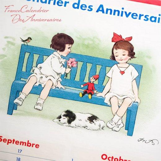 フランス製 壁掛けボード アニバーサリーカレンダー(Calendrier des Anniversaires 女の子 男の子 ワンちゃん ぬいぐるみ リボン ハート 小鳥)【画像5】