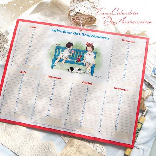 フランス製 壁掛けボード アニバーサリーカレンダー(Calendrier des Anniversaires 女の子 男の子 ワンちゃん ぬいぐるみ リボン ハート 小鳥)【画像6】