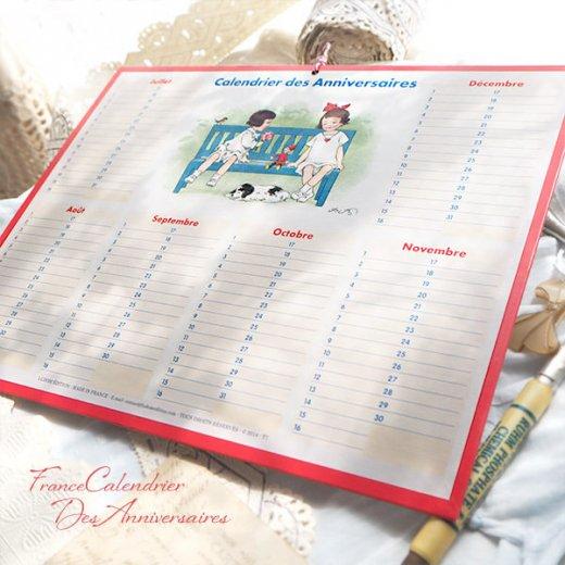 フランス製 壁掛けボード アニバーサリーカレンダー(Calendrier des Anniversaires 女の子 男の子 ワンちゃん ぬいぐるみ リボン ハート 小鳥)【画像7】