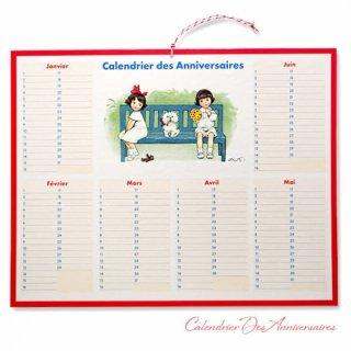 フランス製 壁掛けボード アニバーサリーカレンダー(Calendrier des Anniversaires 女の子 男の子 ワンちゃん ぬいぐるみ リボン ハート 小鳥)