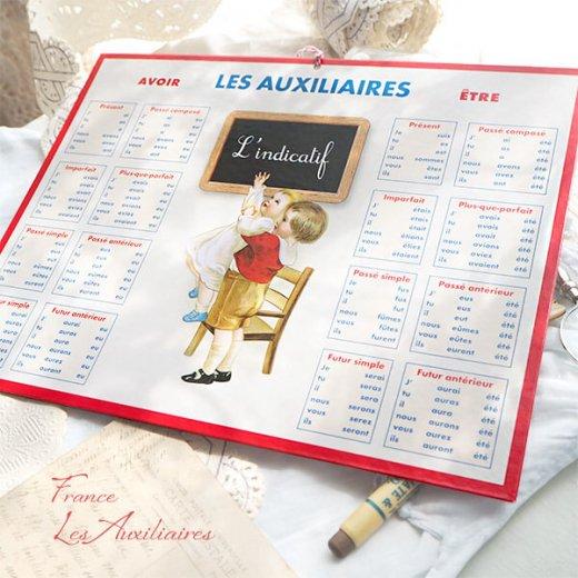 フランス製 フランス語 助動詞勉強表(LES AUXILIAIRES)【画像2】
