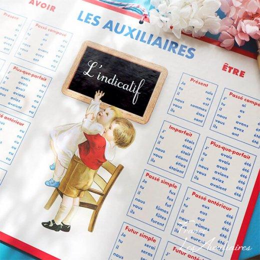 フランス製 フランス語 助動詞勉強表(LES AUXILIAIRES)【画像8】