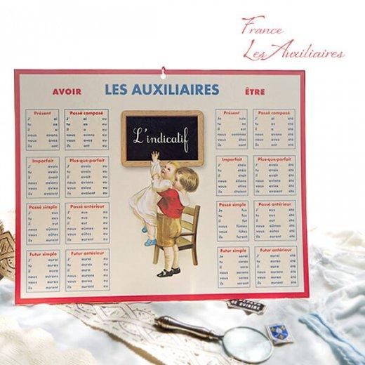 フランス製 フランス語 助動詞勉強表(LES AUXILIAIRES)【画像9】
