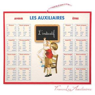 フランス製 フランス語 助動詞勉強表(LES AUXILIAIRES)