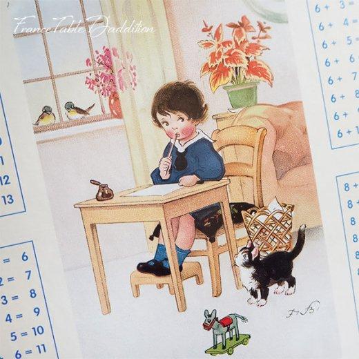フランス製 足し算 掛け算 勉強表(男の子 ブルー トリコロールカラー)【画像3】