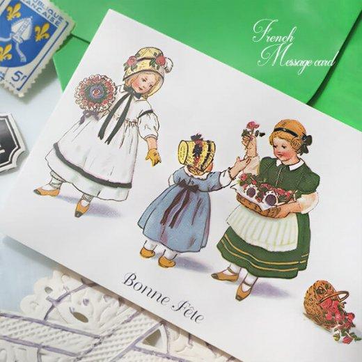 フランス ミニメッセージカード  封筒セット( Bonne Fete おめでとう お祝い 女の子 花束 ブーケ)【画像2】