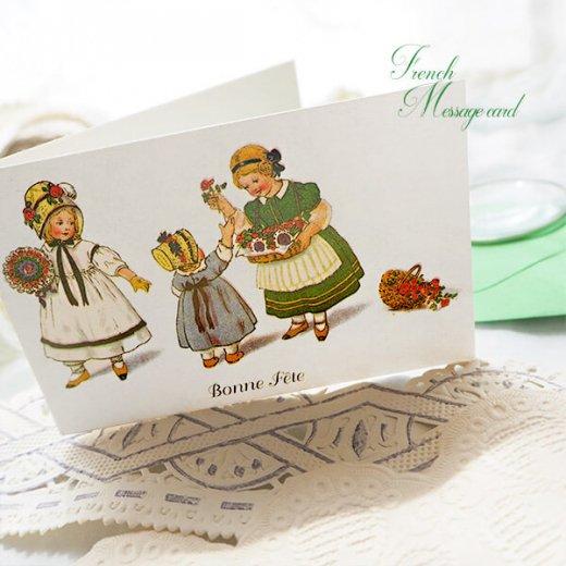 フランス ミニメッセージカード  封筒セット( Bonne Fete おめでとう お祝い 女の子 花束 ブーケ)【画像3】