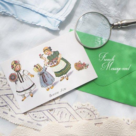 フランス ミニメッセージカード  封筒セット( Bonne Fete おめでとう お祝い 女の子 花束 ブーケ)【画像4】