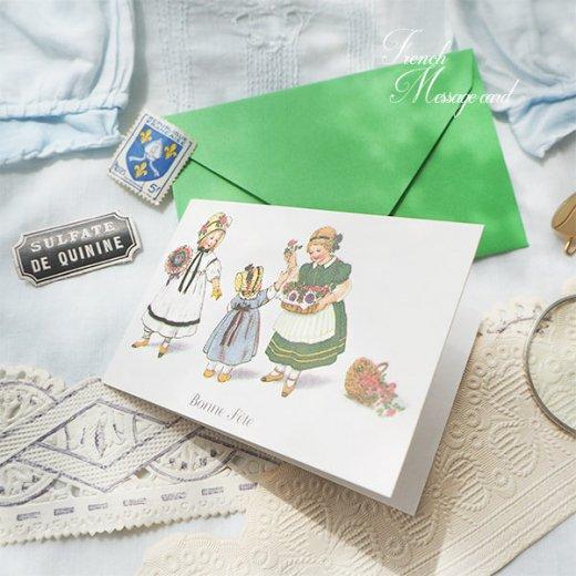 フランス ミニメッセージカード  封筒セット( Bonne Fete おめでとう お祝い 女の子 花束 ブーケ)【画像5】