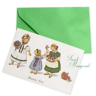 フランス ミニメッセージカード  封筒セット( Bonne Fete おめでとう お祝い 女の子 花束 ブーケ)
