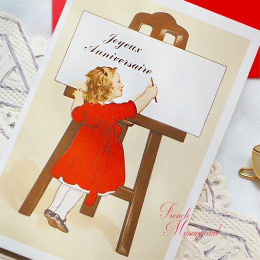 フランス ミニメッセージカード  封筒セット(女の子 Joyeux anniversaire お誕生日おめでとう お祝い)【画像2】