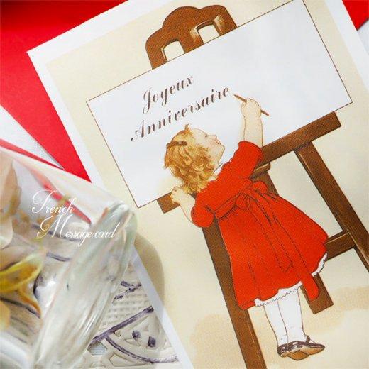 フランス ミニメッセージカード  封筒セット(女の子 Joyeux anniversaire お誕生日おめでとう お祝い)【画像4】